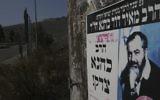 Une affiche Kahane avait raison, sur une route de Cisjordanie (Crédit : Nati Shohat/Flash90)