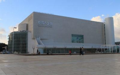 Vue du théâtre national Habima de Tel Aviv (Crédit : Ilan Costiva/Wikimedia commons)