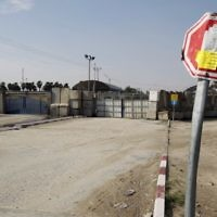 Vue sur les passages à Kerem Shalom (Crédit : Said Khatib/AFP)