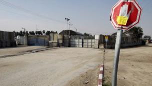 Vue sur les frontières à Kerem Shalom (Crédit : Said Khatib/AFP)