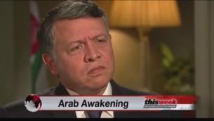 Le roi Abdallah II de Jordanie lors d'une interview avec la journaliste Christiane Amanpour, mai 2011 (Crédit : capture d'écran Youtube/ABCnews)