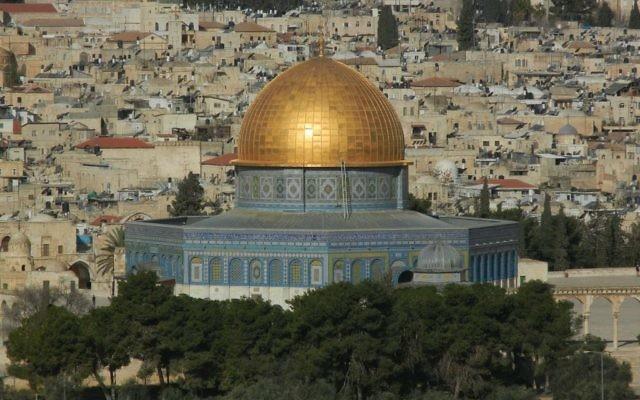 La mosquée Al-Aqsa, dans la vieille ville de Jérusalem (Crédit : CC0 1.0)