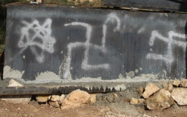 Des graffitis antisémites (Crédit : Gershon Elinson/Flash90)