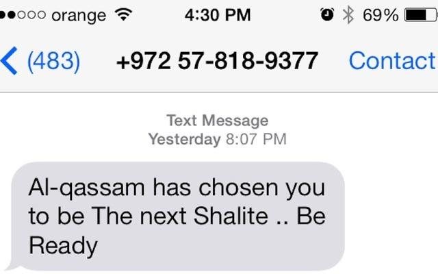Un message envoyé par les hackers islamistes [Vous avez été choisi par Al-qassam pour être le prochain Shalit. Tenez-vous prêt.] (Crédit : autorisation)
