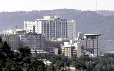 L'hôpital universitaire d'Hadassah à Ein Kerem (Crédit : Autorisation de l'hôpital)