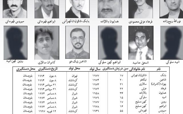 Photos et détails des Juifs iraniens disparus, publiés   sur le site internet ketab.com (Crédit : ketab.com)