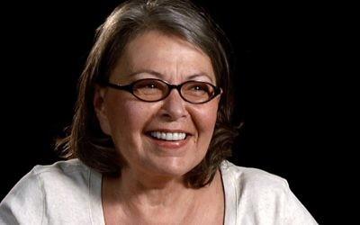 Roseanne Barr, qui entreprend peut-être de faire l'Alya (Credit : CC BY monterey media/Flickr)