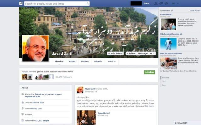 Capture d'écran de la page Facebook du ministre iranien des Affaires étrangères, Mohammad Javad Zarif