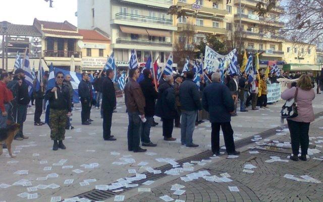 Une manifestation du parti grec d'extrême-droite Aube Dorée à Komotini en Grèce, 2010 (Crédit : CC BY Ggia/Wikimedia Commons)