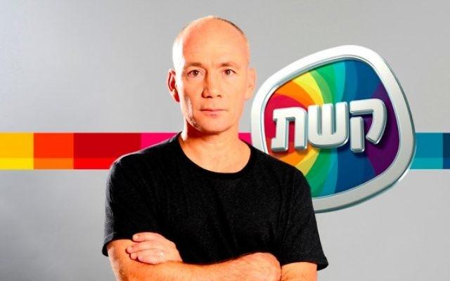 Avi Nir, dirigeant de Keshet (Crédit : autorisation de MIPTV)