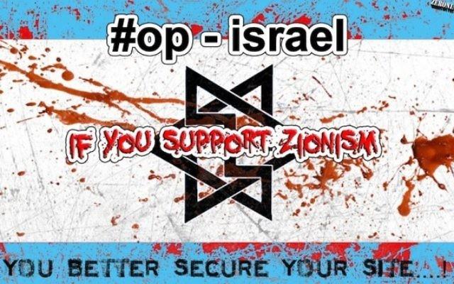 Bannière d'Anonymous Op-Israel (Crédit : capture d'écran YouTube)