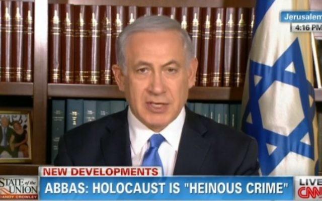 Benjamin Netanyahu (Crédit : capture d'écran CNN)
