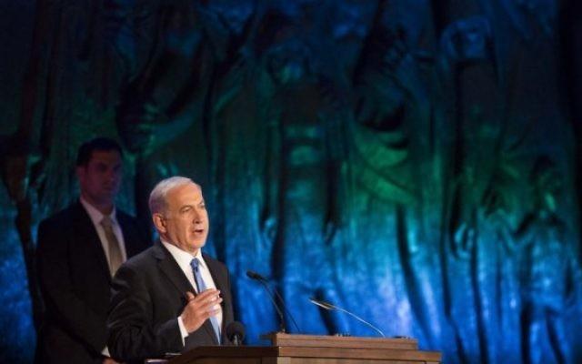 Benjamin Netanyahu au mémorial de Yad Vashem en 2014  (Crédit : Yonatan Sindel/Flash 90)