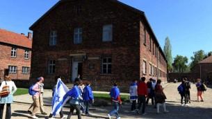 Des lycéens en visite en Pologne (Crédit : Moshe Milner/GPO/Flash 90)