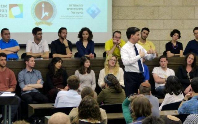 Ed Miliband à l'Université hébraïque de Jérusalem (Crédit : autorisation de l'Université hébraïque)