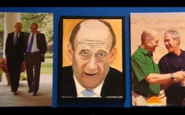 Ehud Olmert immortalisé dans un portrait de George W. Bush (Crédit : capture d'écran YouTube)