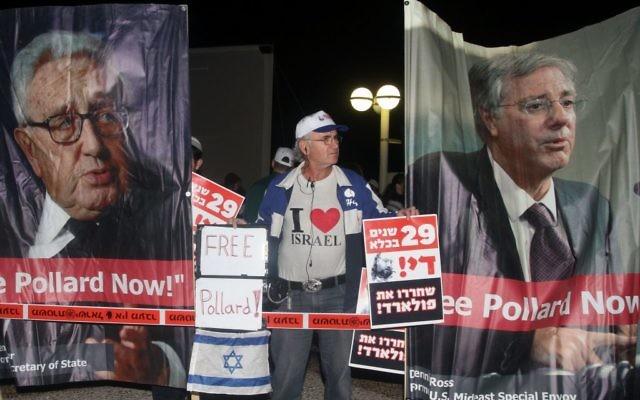 Une manifestation pour la libération de Jonathan Pollard en mars 2014 (Crédit : Roni Schutzer/Flash90)