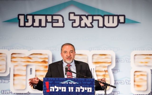 Le chef du parti Israël Beytenu, Avigdor Liberman, lors d'une cérémonie à Jérusalem (Crédit : Flash90)