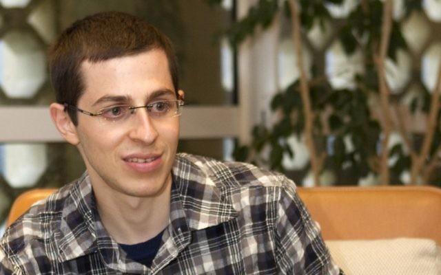 Gilad Shalit (Crédit : Jack Guez/Flash90)