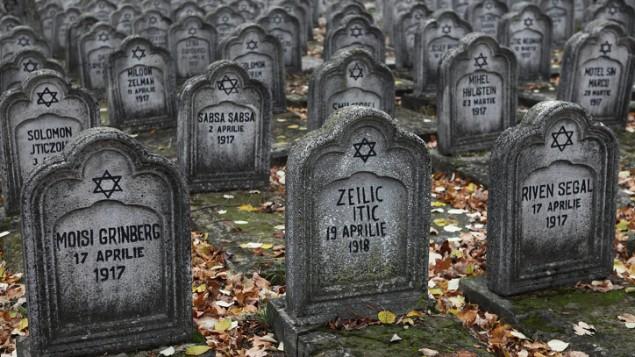 Un cimetière juif. Illustration. (Crédit : Yaakov Naumi/Flash90)