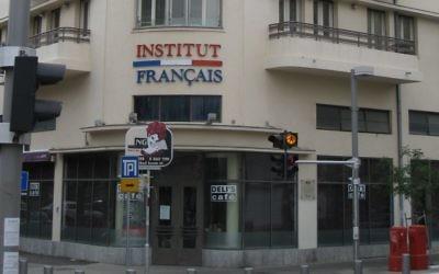 Institut français de Tel Aviv. Illustration. (Crédit : Deror Avi)