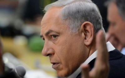 Le Premier ministre Benjamin Netanyahu (Crédit : Kobi Gideon/GPO/Flash 90)