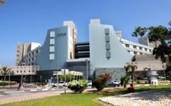 Le centre médical Soroka à Beer Sheva (Crédit : autorisation du centre médical Soroka)