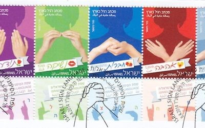 Le langage des signes sur les timbres (Crédit : DR)