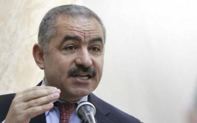 Le négociateur palestinien Mohammed Shtayyeh (Crédit : Miriam Alster/Flash 90)