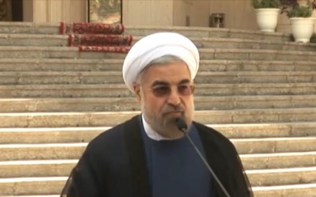 Le président iranien Hassan Rouhani (Crédit : capture d'écran/PressTV)