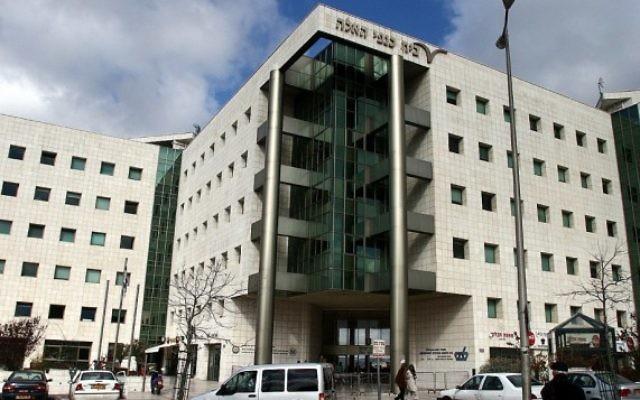 L'immeuble des impôts à Jérusalem (Crédit : Flash 90)