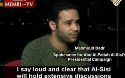 Mahmoud Badr (Crédit : capture d'écran MEMRI)