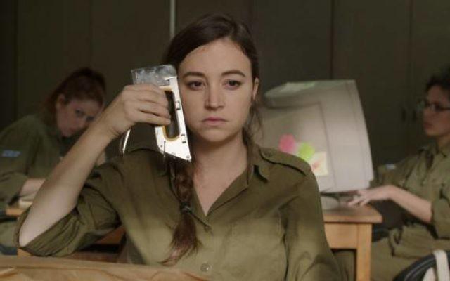 Nelly Tagar dans Zero Motivation, un film sur l'armée israélienne réalisée par Talya Lavie (Crédit : autorisation Match Factory).