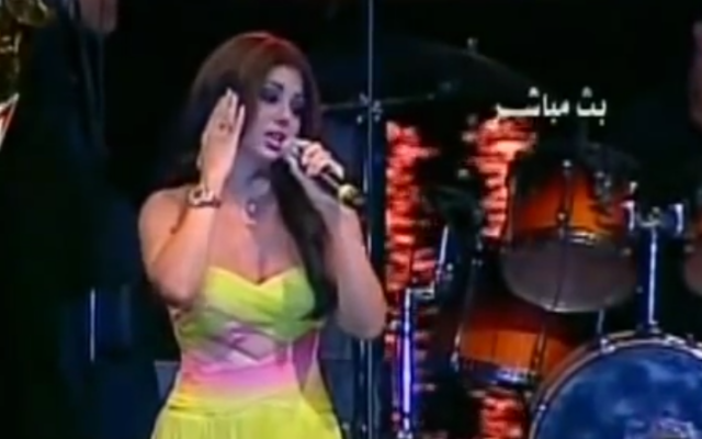 Haifa Wehbe (Crédit : capture d'écran YouTube)