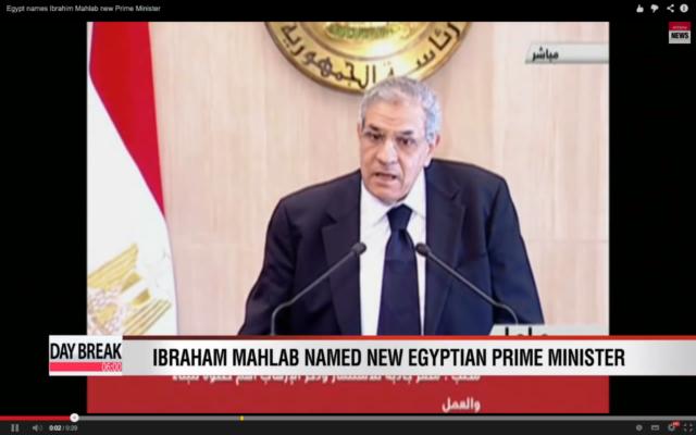 Le Premier ministre égyptien Ibrahim Mahlab (Crédit : capture d'écran Youtube/Arirang News)