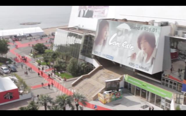 Le MIPTV à Cannes (Crédit : capture d'écran Youtube/mipmarkets)