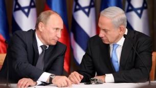 Vladimir Poutine et Benjamin Netanyahu (Crédit : Marc Israel Sellem/POOL/FLASH90)