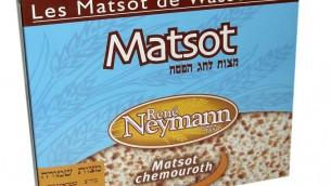 Des matsot fabriquées par les Établissements René Neymann (Crédit : Établissements René Neymann/JTA)