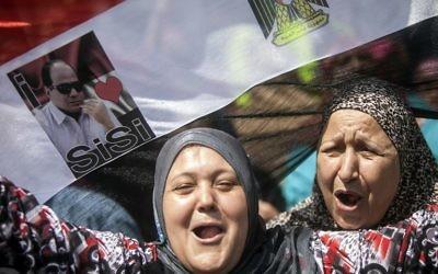 Des citoyennes égyptiennes soutenant Sissi (Crédit : AFP)