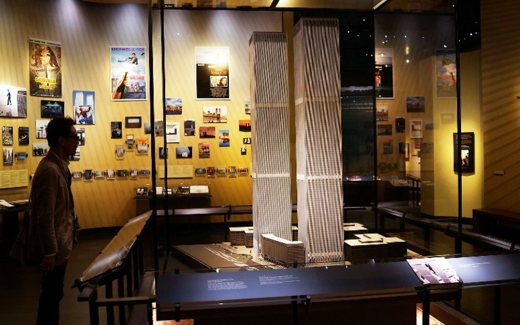 Le musée des attentats du 11 septembre (Crédit : Spencer Platt/GETTY IMAGES NORTH AMERICA/AFP)