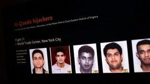 Musée des attentats du 11 septembre (Crédit : Spencer Platt/GETTY IMAGES NORTH AMERICA/AFP)