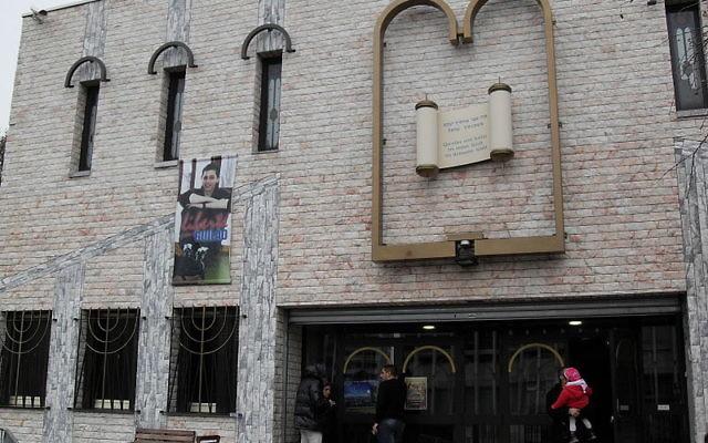 Façade de la synagogue de Créteil Liberté pour Guilad (Crédit : Djampa/Wikimedia commons/CC BY SA 3.0)