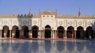 Université Al-Azhar au Caire (Crédit : Domaine public/Wikimedia commons)