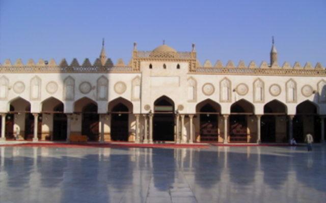 L'niversité Al-Azhar du Caire. Illustration. (Crédit : Domaine public/Wikimedia commons)