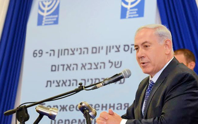 Benjamin Netanyahu (Crédit : Chaim Tzach/PMO)