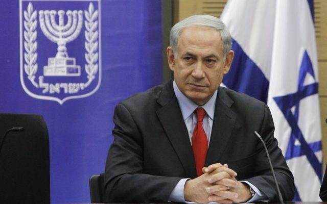 Benjamin Netanyahu (Crédit : Miriam Alster/Flash 90)