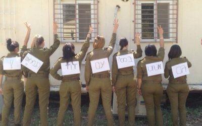 Des soldates tenant des pancartes en soutien au soldat David de la brigade Nahal - (Crédit : Facebook)