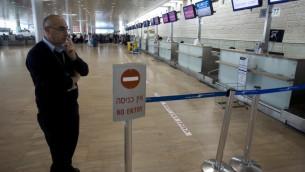 L'aéroport Ben Gourion (Crédit photo : Flash90)