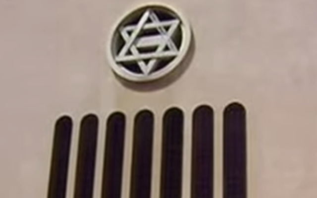 Façade de la synagogue de Sfax (Crédit : capture d'écran YouTube)
