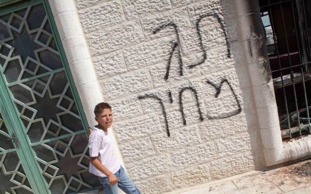 Illustration d'un graffiti prix à payer sur une mosquée d'un village de Jaba (Crédit : Uri Lenz/Flash 90)
